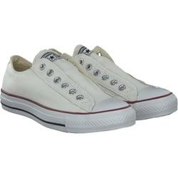 Converse - AS SLIP ON in Weiß