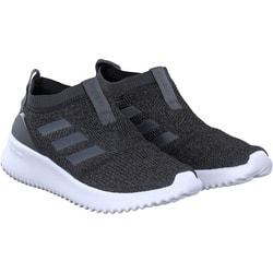 Adidas - Ultimafusion in schwarz