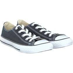Converse - All Star Ox in schwarz