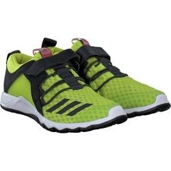 Adidas - Rapida Flex2 Coo in Gelb
